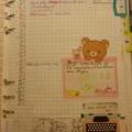monthly2blog2bjan